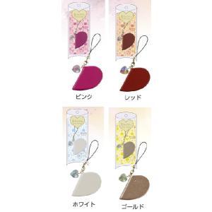 【セキセイ】ハート型アルバムストラップ g-heArt(ジーハート) ラブロケット<ピンク/レッド/ホワイト/ゴールド> GH-STR|officemarket