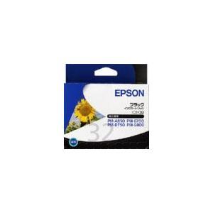 EPSON インクジェットプリンタ用インクカートリッジ (ICBK32)|officemarket