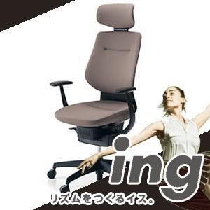 【代引不可】KOKUYO [ing] ヘッドレスト付 ブラックシェル T型肘 樹脂脚(ブラック)  オフィスチェア コクヨ イス|officemarket