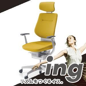 【代引不可】KOKUYO [ing] ヘッドレスト付 ホワイトシェル T型肘 樹脂脚(ホワイト) オフィスチェア コクヨ イス|officemarket