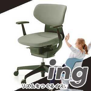 【代引不可】KOKUYO [ing] ラテラル ブラックシェル T型肘 樹脂脚(ブラック) オフィスチェア コクヨ イス|officemarket