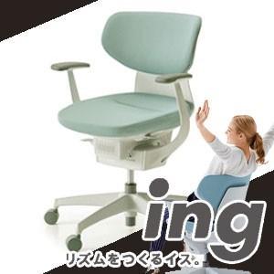 【代引不可】KOKUYO [ing] ラテラル ホワイトシェル T型肘 樹脂脚(ホワイト) オフィスチェア コクヨ イス|officemarket