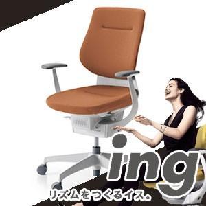 【代引不可】KOKUYO [ing] バーチカル ホワイトシェル T型肘 樹脂脚(ホワイト) オフィスチェア コクヨ イス|officemarket