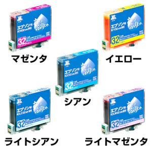 【JIT】汎用インクカートリッジ たっぷりント32 <シアン/マゼンタ/イエロー/ライトシアン/ライトマゼンタ> IC32系|officemarket