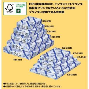 KB-239N コクヨ A4 KB用紙 (共用紙) (少枚数)(FSC認証) 250枚|officemarket