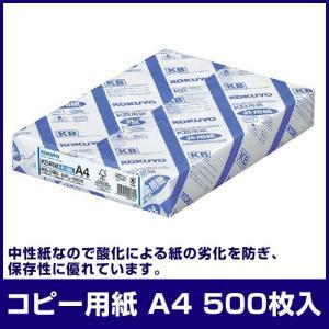 【コクヨ】KB用紙(共用紙)FSC認証64g/m2 A4 500枚 (KB-39N)