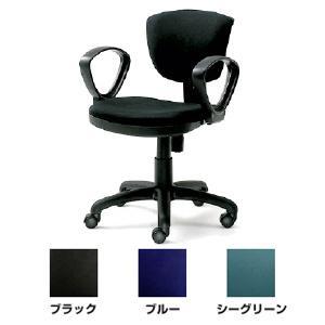 【プラス】ジーコンセプト・スリーシリーズ ループ肘付 オフィスチェア|officemarket