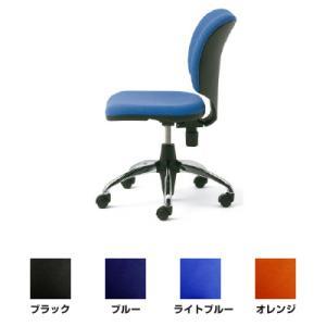 【プラス】プロップ(ブライト脚タイプ) オフィスチェア|officemarket