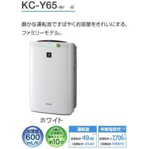 KC-Y65W【シャープ】加湿空気清浄機 パーソナルモデル <KC-W65後継品 KC-Y65W KCY65W>(ホワイト)【送料無料】|officemarket
