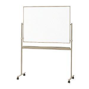 【プラス】脚付回転式ホワイトボード[LBシリーズ] 両面タイプ|officemarket
