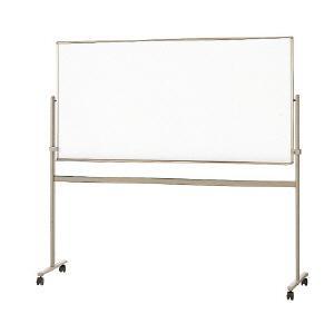 【プラス】脚付回転式ホワイトボード[LBシリーズ] 片面タイプ|officemarket