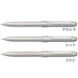 【プラチナ万年筆】プラチナダブルアクション MWB-10000SA (複合筆記具)|officemarket