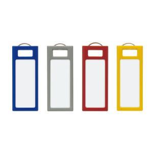 【コクヨ】 キーホルダー型名札 <KEYSYS> (4個入り) 【30%OFF】|officemarket