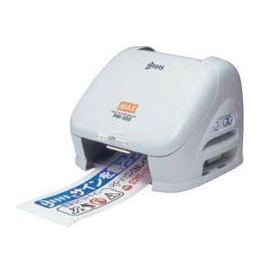 【マックス】 ビーポップ<プリンティングマシン> PM-100|officemarket