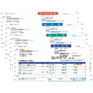 納品書E(連続用紙)|officemarket