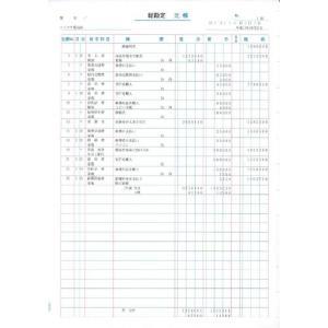 元帳(2穴) 500枚|officemarket