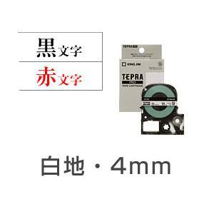 【KING JIM】 キングジム テプラPRO テープカートリッジ 白地・幅4mm|officemarket