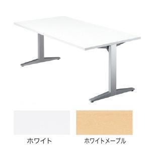 【プラス】ミーティングテーブル[STAGEO] ST-140TR|officemarket