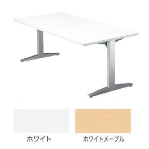 【プラス】ミーティングテーブル[STAGEO] ST-180TR|officemarket