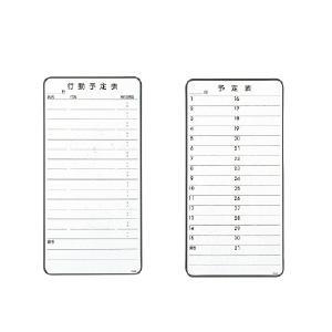 【プラス】マグネット付ボード SW-110S SW-110K|officemarket