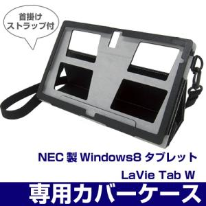 【タブレットケース】Windowsタブレット NEC LaVie Tab W 専用カバーケース/タブレットケース <ストラップ付き>  TBC-TW7BL01S|officemarket