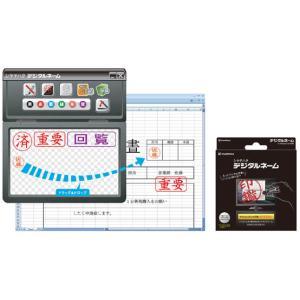 【シャチハタ】シャチハタデジタルネーム TDS-AR|officemarket
