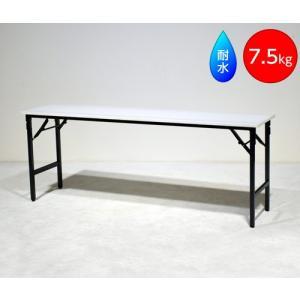 【代引不可】事務机 折りたたみテーブル 会議用 軽量 耐水 簡単設置 TN1845ALB|officemarket