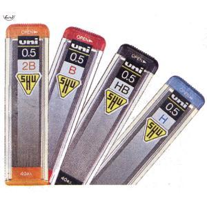 【三菱鉛筆】ユニ替芯 U05201 2B U05201 B U05201 HB U05201 H|officemarket