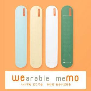 【wemo】 消せるタイプ wearable memo 「5個以下はメール便発送」 シリコンバンド 消せる ウェアラブルメモ 書いて消せるメモ|officemarket