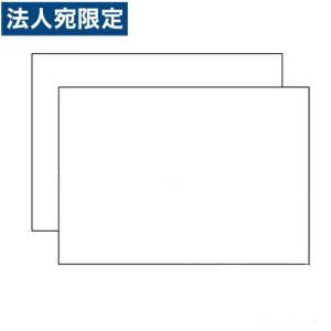 『代引不可』東洋印刷 ラベルシール nana ワールドプライスラベル A4 500シート WP00101 ラベル ナナ 『返品不可』『送料無料(一部地域除く)』|officetrust