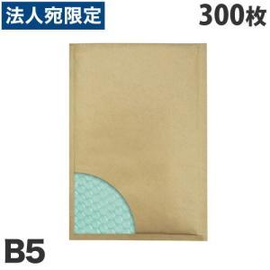 あんしん封筒 セフティライト 茶色 B5サイズ 1箱(300枚)(両面テープ付) クッション封筒『送料無料(一部地域除く)』|officetrust