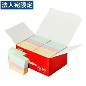 付箋(ふせん) カラーアソート 50×15mm 50冊|officetrust