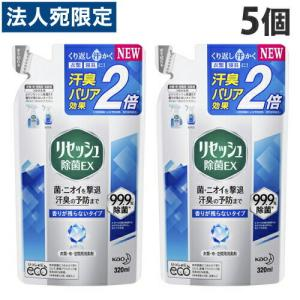 花王 布用消臭スプレー リセッシュ 除菌EX 香りが残らないタイプ 詰替 320ml×5個 除菌OT officetrust