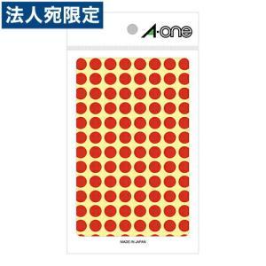 エーワン カラーラベル 9MM 赤 丸型 07001 14シート(1456片)|officetrust