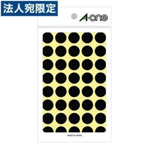 エーワン カラーラベル 15MM 黒 丸型 07029 14シート(560片)|officetrust