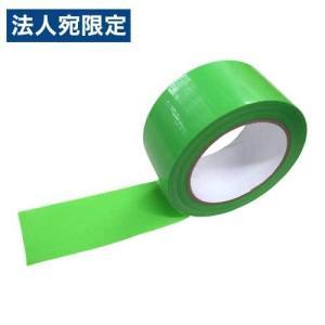 GRATES 養生テープ 50mm×25m グリーン 1巻 50mm 幅50mm 緑 テープ 養生 officetrust