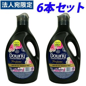 メキシコダウニー エレガンス(Elegance) 2.8L×6本 ダウニー 柔軟剤 液体柔軟剤『送料無料(一部地域除く)』|officetrust