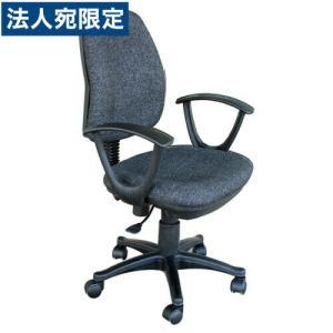 『当店人気商品』KILAT オフィスチェア 「OAチェア DX」 肘掛け付 ブラック 1脚『送料無料(一部地域除く)』|officetrust