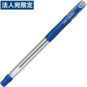 三菱 Very楽ボ 細字 0.7mm 青 1本|officetrust