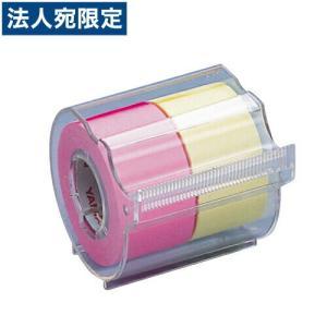 メモックロールテープ 蛍光カラー カッター付 25mm×10m ローズ&レモン officetrust