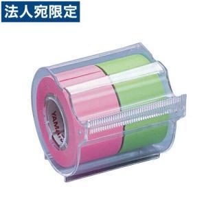 メモックロールテープ 蛍光カラー カッター付 25mm×10m ローズ&ライム officetrust