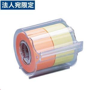 メモックロールテープ 蛍光カラー カッター付 25mm×10m レモン&オレンジ officetrust