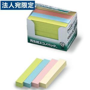 3M ポストイット 再生紙エコノパック 75×12.5mm 2000枚(100枚×20冊) officetrust
