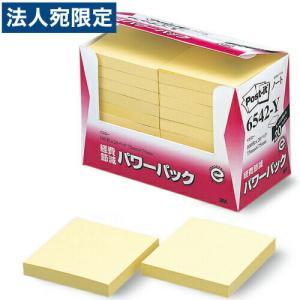 3M ポストイット 再生紙パワーパック 75×75mm イエロー 2000枚(100枚×20冊) officetrust