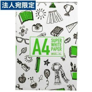 スーパーホワイトペーパー A4 500枚|officetrust