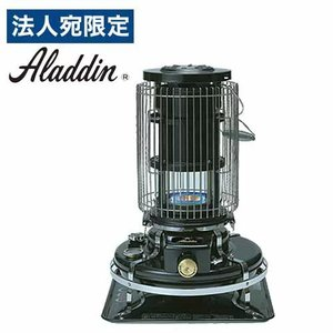 Aladdin(アラジン) ブルーフレームヒーター ブラック BF-3912 石油ストーブ 超ロングセラー 対流式 BF3912 ブルーフレーム 石油 ストーブ 灯油 おしゃれ officetrust