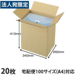 ダンボール 100サイズ(A4)20枚 宅配箱 取手なし 段ボール K5 無地 みかん箱 梱包用 引越し 引っ越し ダンボール箱 段ボール箱『送料無料(一部地域除く)』|officetrust