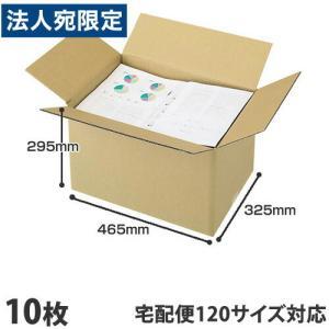ダンボール 120サイズ(L) 10枚 465×325×295 引越し 宅配箱 取手なし 段ボール 120 K5 A3 A4 無地 みかん箱 梱包用 引っ越し『送料無料(一部地域除く)』|officetrust