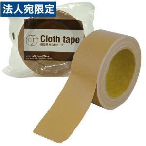 GRATES 布粘着テープ 厚さ0.23mm 幅50mm×長さ25m 1巻 梱包テープ 梱包用テープ 粘着テープ 布テープ 梱包資材 梱包材 発送 郵送 梱包 officetrust
