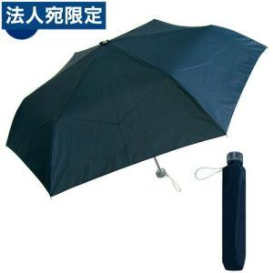 55cm 紳士軽量折り畳み傘 ネイビー|officetrust